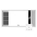 Midea 美的 SZX25L 智能风暖浴霸 449元包邮449元包邮