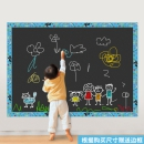¥2.8 儿童黑板墙贴/ 身高贴中号¥3