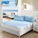 SOMERELLE 安睡宝 巴克凉感床垫三件套1.5米~1.8床149元起包邮(需领券)
