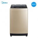 Midea 美的 MB90S61DQCG 变频 波轮洗衣机 9公斤 1398元包邮(需用券)¥1398