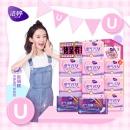 天猫超市 洁婷 卫生巾日用夜用组合装 94片 39.9元包邮¥60