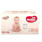 5日21点、88VIP:HUGGIES 好奇 铂金装 婴儿纸尿裤 L92片 *3件 397.25元包邮(需用券,合132.42元/件)