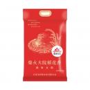 19日0点:柴火大院 稻花香大米 5kg *3件 100.79元¥101