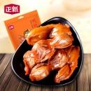 【正新】酱香卤味鸭肫5-6个¥10