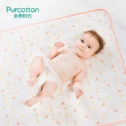 PurCotton 全棉时代 婴儿针织复合隔尿垫*2件 108元包邮
