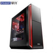 IPASON 攀升 组装台式机(i5-9400F、8GB、120GB、GTX1650) 3099元包邮3099元包邮