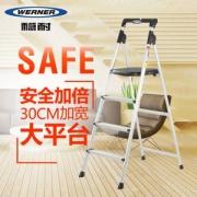 全球安全梯第一品牌,Werner 稳耐 铝合金步梯79元起包邮(需领券)