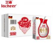 Lacheer 兰雀 唯鲜系列 全脂高钙纯牛奶 200ml*24盒*2箱 63元包邮新低31.5元/箱(多重优惠)