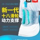 Nuotai诺泰NT16C0308s自发热腰托腰肌治疗器 券后179元起包邮¥179