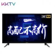KKTV 康佳 32K5 液晶电视 32英寸 699元包邮