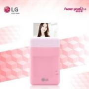 LG 趣拍得 PD261P 便携手机照片打印机