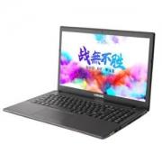 历史低价:HASEE神舟战神K670D-G4A615.6英寸游戏笔记本(G5420、8G、512G、GTX10504G)