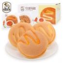 休闲农场 戚风蒸蛋糕 咸蛋黄/芝士口味可选 500g 13.9元包邮(双重优惠)13.9元包邮(双重优惠)