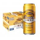 SUNTORY 三得利 纯生啤酒 9度 500ml*12听 *2件 63元包邮(双重优惠)¥63