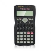 LOKAN JS-82MS-A 科学函数计算器 9.9元包邮(需用券)