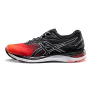 ASICS 亚瑟士 GEL-CUMULUS 20 SP 男款次顶级缓震跑鞋 *2件648.4元包邮(双重优惠,合324.2元/双)