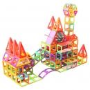 TENSOGER 探索者 儿童玩具 磁力片积木 100件套 19.9元包邮(需用券)¥20