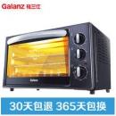 Galanz 格兰仕 K11 电烤箱 30L 189元包邮189元包邮