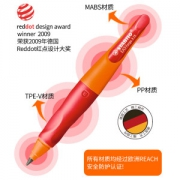 德国红点奖 思笔乐 儿童矫正握姿自动铅笔 粗芯3.15mm 49元包邮 送铅芯*6支+橡皮+卷笔刀