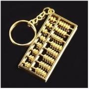 吉风尚 铜算盘钥匙环 7号 6*2.7*0.5cm 9.9元包邮(需用券)