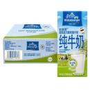 OLDENBURGER 欧德堡 脱脂纯牛奶 200ml*16盒*2件 58元(需用券,合29元/件)58元(需用券,合29元/件)