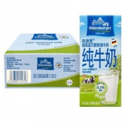 OLDENBURGER 欧德堡 脱脂纯牛奶 200ml*16盒*2件 58元(需用券,合29元/件)