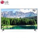 15日0点:LG 75UM7100PCA 75英寸 4K液晶电视 9999元包邮(需用券)¥9999