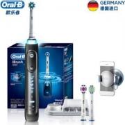 Oral-B欧乐-BiBrush9000Plus3D蓝牙声波电动牙刷*2件