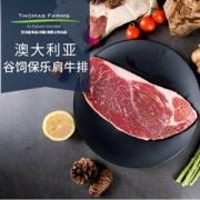 THOMAS FARMS 澳洲安格斯 保乐肩牛排 200g *7件 145.84元包邮