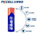 PKCELL 比苛 碱性电池 5号+7号 共24粒 22.9元包邮(需用券)22.9元包邮(需用券)