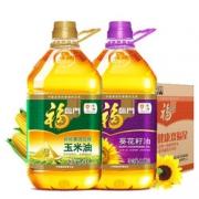 19日10点、88VIP:福临门 食用油套装 黄金产地玉米油3.68L+葵花籽油3.68L 50.43元包邮(前2小时)