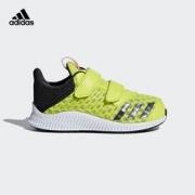 adidas 阿迪达斯 FortaRun Cool CF I 婴童运动鞋 184元