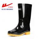 Warrior 回力 男士短筒雨靴 23元包邮¥23