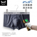MiiOW 猫人 冰丝速干内裤 3条装   蜂窝立体网眼设计 29.9元包邮¥30