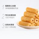 天猫超市 笨笨狗粗粮夹心米果 60支 14.9元包邮¥25