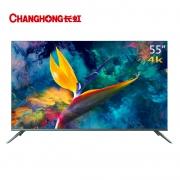 CHANGHONG 长虹 55A8U 55英寸 4K 液晶电视 2989元(需用券)¥3089