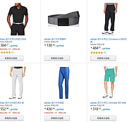 PrimeDay:adidas阿迪达斯 男士高尔夫服饰配饰
