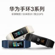 Huawei 华为手环3 Pro GPS版 智能手环
