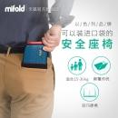 PrimeDay、装进口袋的安全座椅:以色列进口 Mifold 儿童便携安全坐垫Prime会员256.5元包邮含税(天猫698元)