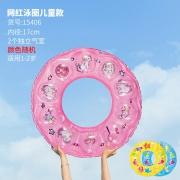 BESTWAY 15406 儿童游泳圈 5.9元包邮(需用券)¥6