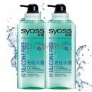 SYOSS 丝蕴 无硅水润洗发水750ml*2*2 送同款洗发水500ml+护发素500ml66.37元/套(需凑单)