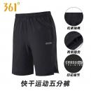 361° 551721704 男速干五分裤夏季健身休闲宽松薄款裤子 49元¥49