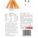 卫龙大面筋68g 10袋亲嘴条河南麻辣辣片零食豆干重庆风味食品包邮23元