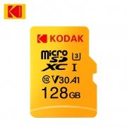 Kodak 柯达 MicroSDXC UHS-I U3 A1 V30 TF存储卡 128GB 79.9元