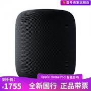 Apple 苹果 HomePod 智能音响