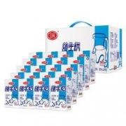 88VIP:三元 小方白纯牛奶 250ml*20盒 *2件 71.4元包邮(下单立减)¥71