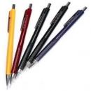 SAKURA 樱花 XS-125 自动铅笔 0.5/0.7/0.9mm 14元包邮(需用券)14元包邮(需用券)