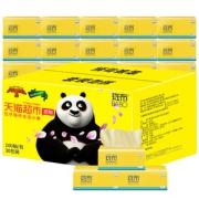 天猫超市 斑布 本色抽纸 卫生纸 100抽*30包 49元包邮 平常79元¥64