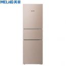 MELING 美菱 BCD-218L3CFX 218升 三门冰箱 1249元包邮1249元包邮