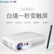 历史低价、白墙1秒变触屏: Touchjet T2 智能触控投影机